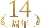 Jcom10周年